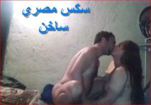 افلام نيج مصري